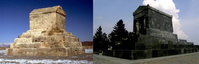 Cyrus_tomb