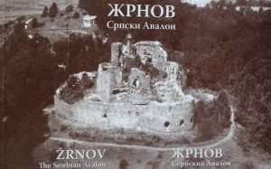ZRNOV-Srpski-Avalon-Radovan-Damjanovic_slika_O_3733118-675x421