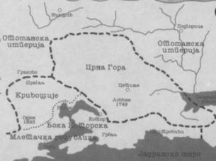 Photo of КРИВОШИЈЕ – РОДОСЛОВ БОЈАНИЋА