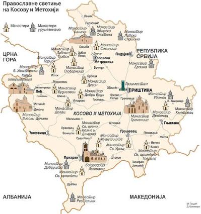 srpski-manastiri-kosovo