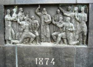 5-1-1874