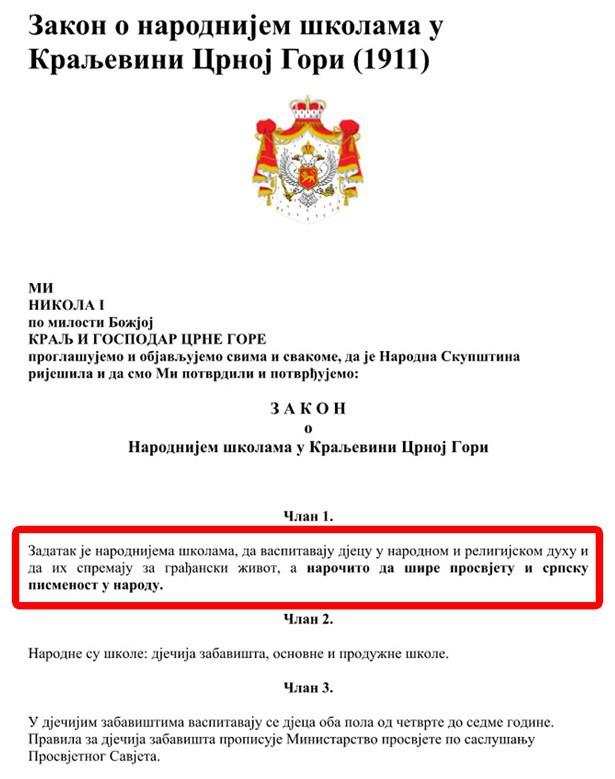 Zakon-skole-Crne-Gore