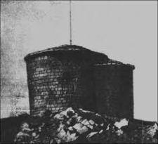 Photo of Његошева Капела