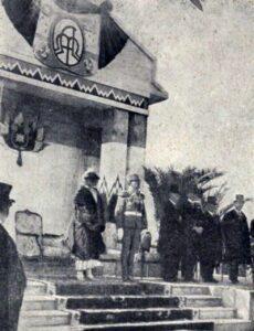 Долазак краљевског пара (Александар и Марија Карађорђевић) у Сплит, 1925.г.