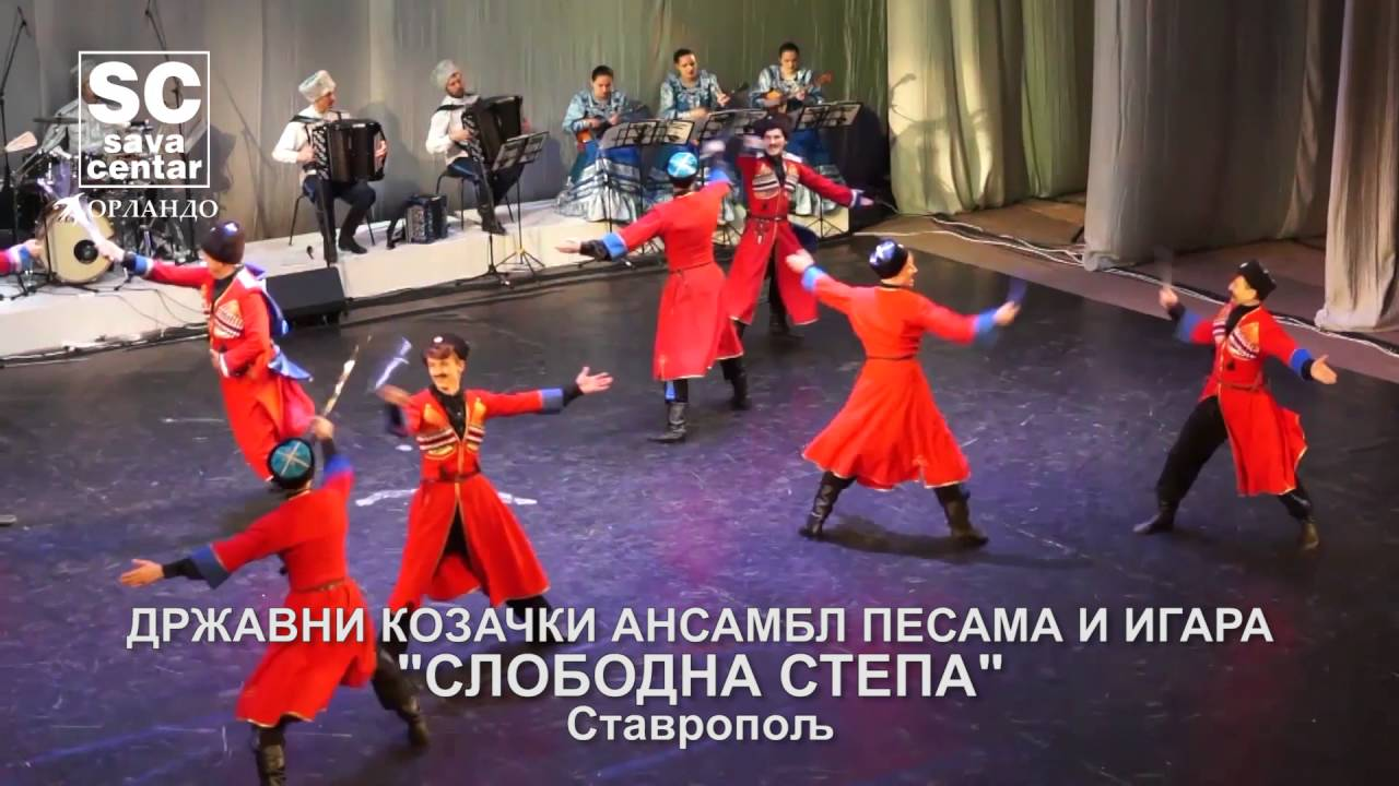 Photo of Концерт руског државног козачког ансамбла у Сава Центру