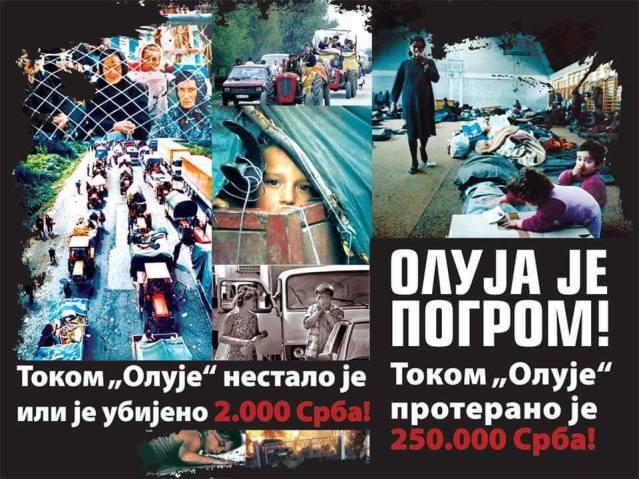 Photo of Бојанић: ОЛУЈА – ЗЛОЧИН КОЈИ ТРАЈЕ! 25 ГОДИШЊИЦА ОД ГЕНОЦИДНОГ, ЗВЕРСКОГ ПРОГОНА И СТРАДАЊА СРБА У СРПСКОЈ КРАЈИНИ ОД ХРВАТСКИХ УСТАШКИХ ЗВЕРИ