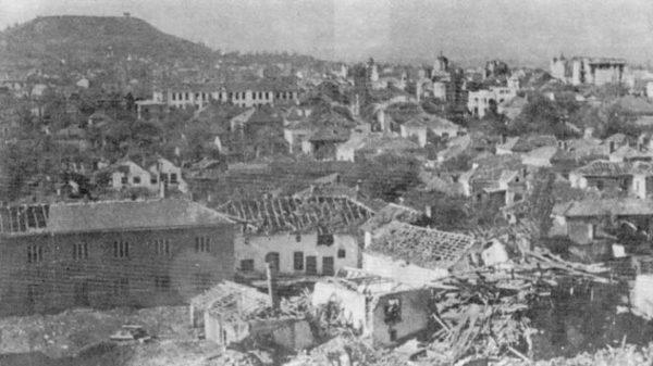 Панорама Лесковца после бомбардовања 6. септебра 1944. године