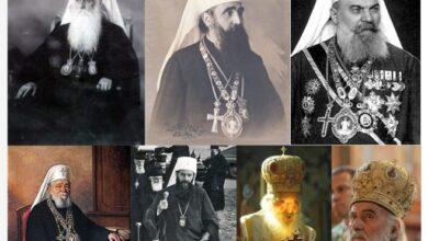 Photo of Сви Српски патријарси и архиепископи Српске православне цркве