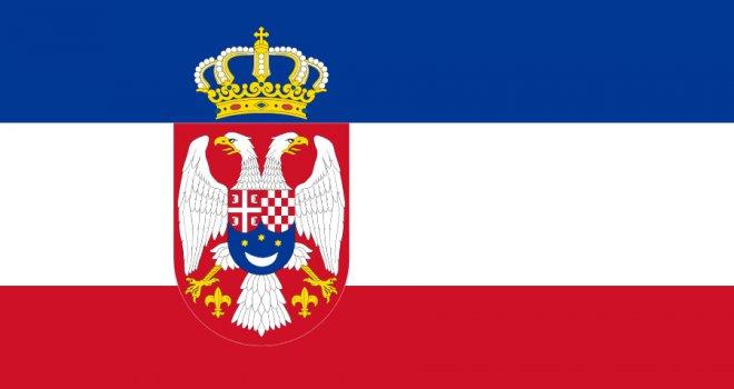 Photo of Југославија – масонска творевина!