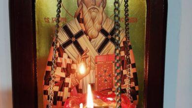 Photo of Српска православна црква 12. маја слави славу (празник) СВЕТОГ ВАСИЛИЈА ОСТРОШКОГ