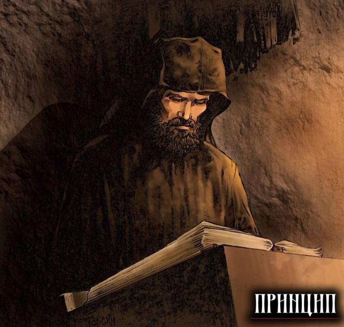Photo of СВЕТА КЊИГА СРБА: СВЕ ШТО НИСТЕ ЗНАЛИ О ЗАКОНУ СВЕТОГА САВЕ