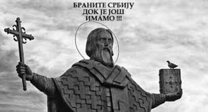 Photo of Бојанић: Свети Сава нема алтернативу
