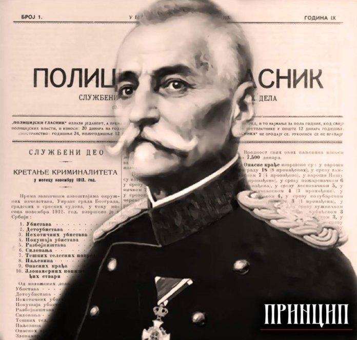 """Photo of Краљ Петар о слободи медија: """"ЗАШТО ДА ГУШИМО ШТАМПУ?"""""""