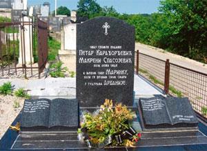 Photo of Јединствен случај у свету: Краљ Петар испунио завет и подигао споменик српској сељанки и њеном сину