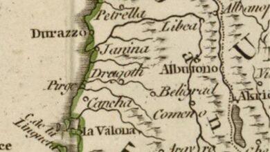 Photo of Трагом једне карте
