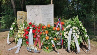 Photo of Споменик српској деци у селу Носковачка Дубрава