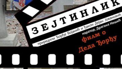 Photo of Филм о деда Ђорђу, чувару српских јуначких гробова на Зејтинлику (видео)
