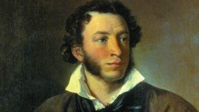 Photo of Пушкинова порука из 1827. године коју је написао у карантину: Све ће отићи и све ће проћи!