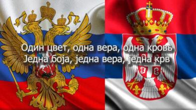 Photo of Како су Руси реаговали на помоћ коју је Русија упутила Србији (ВИДЕО)