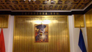 Photo of И тако је са Кошара проистекла резолуција 1244 да надахњује будуће генерације