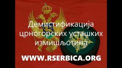 Photo of Демистификација црногорских усташких измишљотина