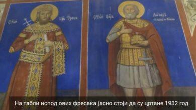 Photo of СКАНДАЛ У МАКЕДОНИЈИ: Код К.Паланке са фресака избрисали цара Лазара и Уроша