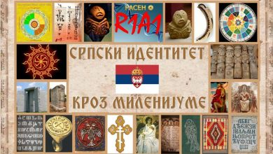 Photo of Српски идентитет – словенски, православни и светосавски