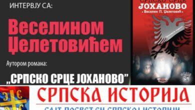 """Photo of Ускоро ,,Српско срце Јоханово"""" на филмском платну"""
