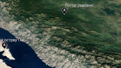 Photo of Комплекс логора смрти ГОСПИЋ-ЈАДОВНО-ПАГ