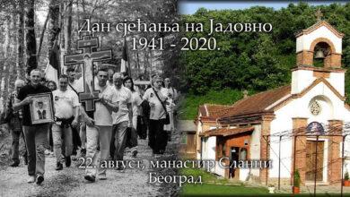 Photo of Дан сјећања на Јадовно у манастиру Сланци код Београда