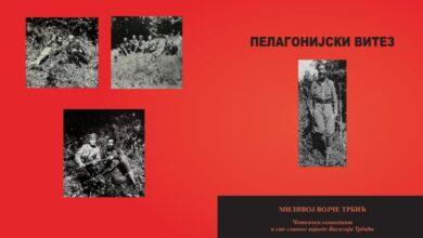 Photo of Представљамо књигу Бранка Димеског: ПЕЛАГОНИЈСКИ ВИТЕЗ Миливој Војче Трбић (четнички командант)