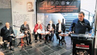 Photo of Одржан велики школски час о Јасеновцу