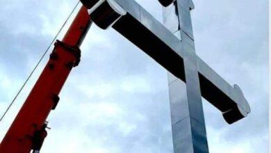 Photo of Срби из Лепосавића поставили крст 20 метара висине (ВИДЕО)
