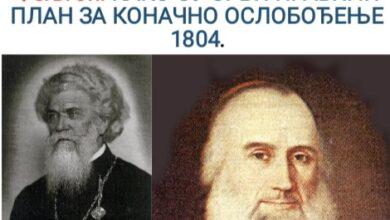 Photo of Фељтон: 1. КАКО СУ СРБИ ПРАВИЛИ ПЛАН ЗА КОНАЧНО ОСЛОБОЂЕЊЕ 1804.
