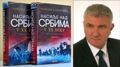 Photo of Др Гаћиновић о кључним питањима из националне историје