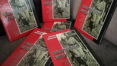 Photo of Представљање књиге: ПЕЛАГОНИЈСКИ ВИТЕЗ Миливој Војче Трбић (четнички командант)