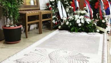 Photo of Испуњена последња митрополитова жеља: Покрила га земља са Космета, Мораче и Јасеновца