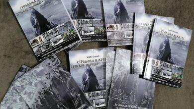Photo of Јединствена књига, која открива суштину српског страдалаштва и патње у пакленом 20. веку