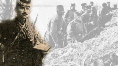 Photo of ВОЈВОДА КОСТА ВОЈИНОВИЋ КОСОВАЦ