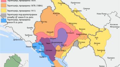 Photo of Југословенски јубилеј самоукидања Црне Горе и Србије