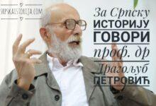 Photo of Др Драгољуб Петровић о СРПСКОЈ ИСТОРИЈИ И ЈЕЗИКУ