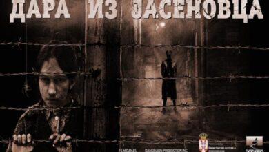 """Photo of (ВИДЕО) Објављен званичи трејлер за филм """"Дара из Јасеновца"""""""