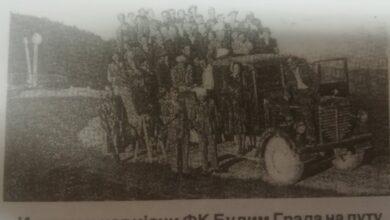 Photo of Непознато о познатом, Павле Ђуришић: Војвода и фудбалер!
