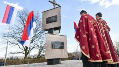 Photo of У Дракулићу код Бањалуке помен страдалим Србима