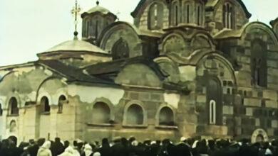 Photo of СРБИ СУ СВОЈЕ ТЕМЕЉЕ ДУБОКО УКОПАЛИ У СВЕТУ КОСОВСКУ ЗЕМЉУ! Погледајте видео снимљен на Госпојину 1934. године на коме се види манастир Грачаница (РЕСТАУРИРАН ВИДЕО)