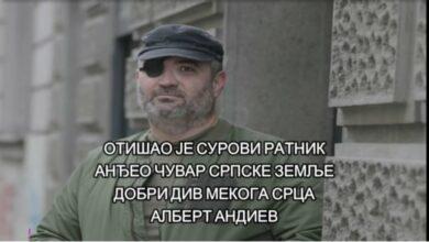 Photo of ДОБРИ ДИВ ВЕЛИКОГ СРЦА, ПРИЧА О АЛБЕРТУ АНДИЕВУ
