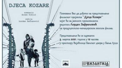"""Photo of Зафрановић данас у Бањалуци представља филмски пројекат """"Дјеца Козаре"""""""