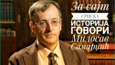 Photo of Кроз српску историју са Милосавом Самарџићем